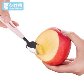 小壮熊 XIAOZHUANGXIONG 儿童宝宝餐具 婴儿刮苹果泥勺子套装 辅食勺子 硅胶刮水果泥工具神器