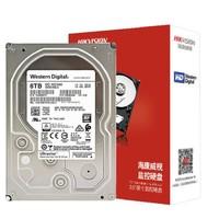 百亿补贴:Western Digital 西部数据 紫盘 6TB 64M 监控硬盘(WD60EJRX)