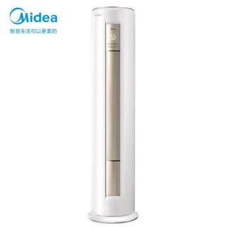 美的(Midea)空调 FUN星 新一级能效智能家电  变频制热取暖器暖风机 圆柱空调立式柜机 KFR-51LW/N8MHA1 2匹