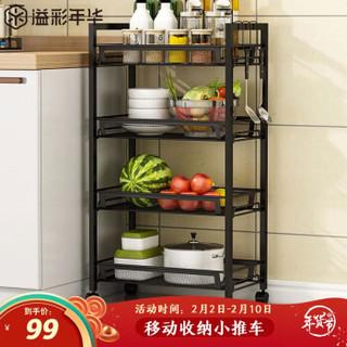 溢彩年华 厨房置物架 可移动收纳小推车房间办公室杂物架子宜家用活动储物架收纳车1060BK