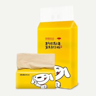 鸥露 竹浆本色抽纸整箱 餐巾纸婴儿纸巾3层110抽面巾纸*4包纸品