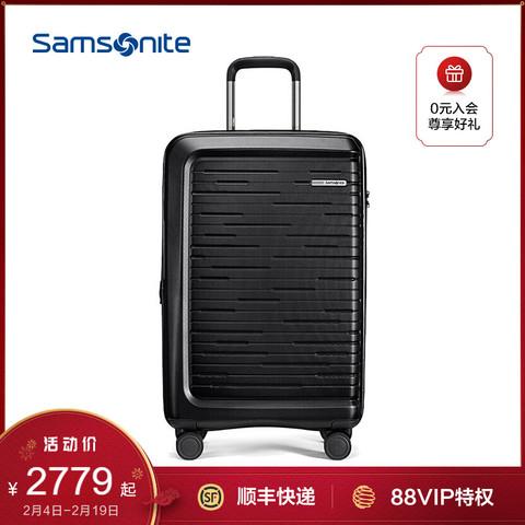 Samsonite 新秀丽 拉杆箱旅行箱商务大容登机箱男女20/26/29寸 ts6(20寸、红色)