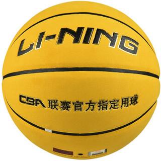 李宁 LI-NING 室内外CBA联赛比赛篮球经典翻毛皮PU材质 蓝球 165-1