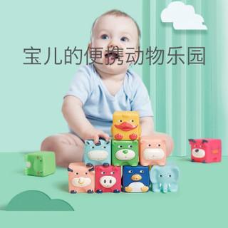 BabyCare 婴儿系列 7256诺尔农场 积木