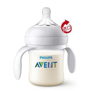 限用户、京东PLUS会员 : AVENT 新安怡 SCF472/18 PA 奶瓶带手柄 125ml *2件