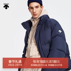 DESCENTE迪桑特 SKI STYLE 男子短款面包服羽绒服 D0491SDJ92 藏青色-NV L(175/96A)