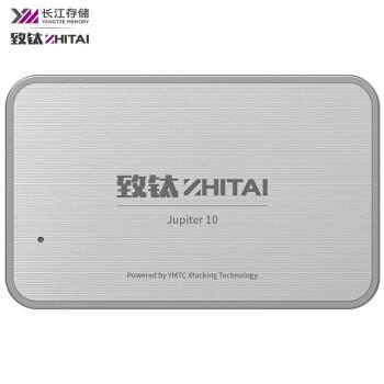 ZhiTai 致钛 木星10 Type-C 移动固态硬盘 512GB