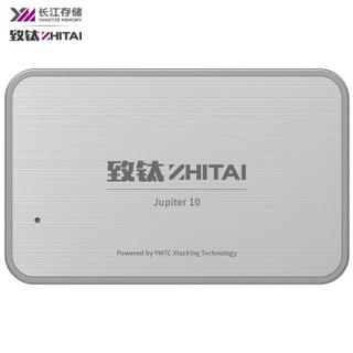 ZhiTai 致钛 木星10 Type-C 移动固态硬盘 512GB 银白