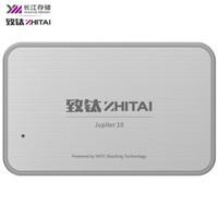 好价汇总:京东 电脑数码超级品类日
