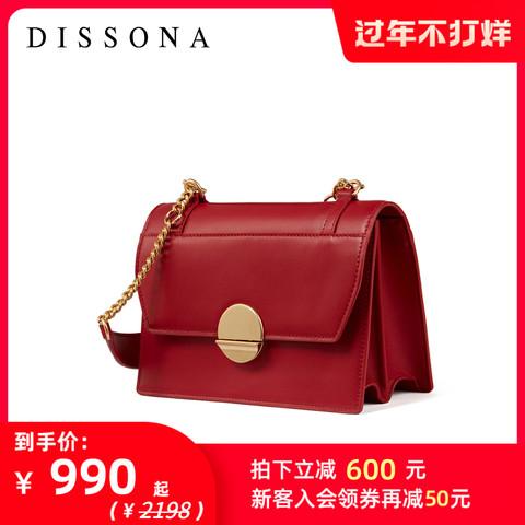 DISSONA 迪桑娜 包包女包2020新款斜挎包 单肩包风琴包链条小方包(拼色-中号)