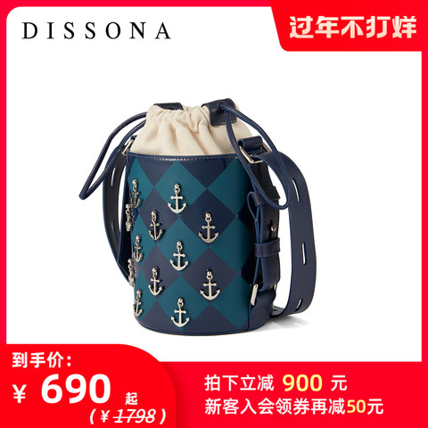 DISSONA 迪桑娜 女包2020新款包包单肩包 2020新款航海探险手提时尚斜挎包(水桶包-8202017003(吊牌¥1998))