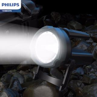 飞利浦(PHILIPS)探照灯强光手电筒钓鱼灯超亮 LED户外家用应急远射Type-c充电多功能手提灯SFL3101黑灰色 *4件