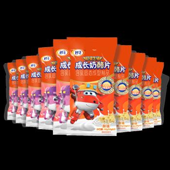 妙飞(milkfly)超级飞侠 儿童奶酪片32g*10袋装
