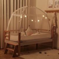 belopo 贝乐堡 可折叠宝宝蚊帐罩便携式  120*65*130cm