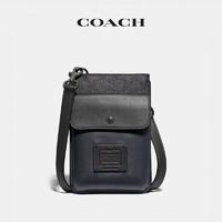 COACH/蔻驰男士经典标志色块混合型手袋(混合炭黑色经典标志)