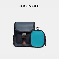 COACH/蔻驰男士拼色CHARTER N/S 斜挎包与混合型手包组合 C2601(奶油色 混合色)