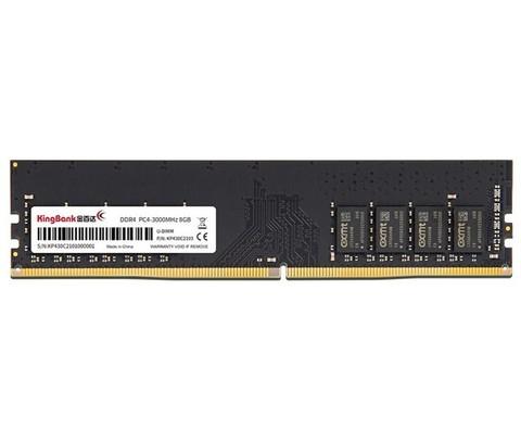 KINGBANK 金百达 DDR4 3000MHz 台式内存条 8GB