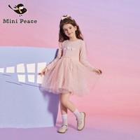 Mini Peace  太平鸟童装 女童连衣裙