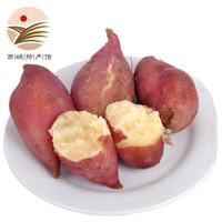 商薯白心板栗红薯 5斤装中大果 *2件