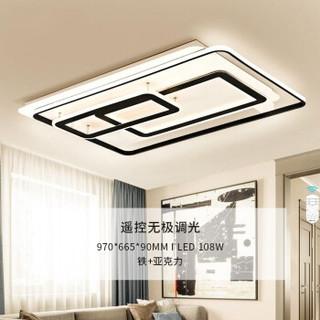 nvc-lighting 雷士照明 叠影 现代艺术吸顶灯套装 三室两厅