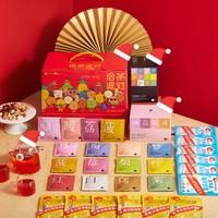 Teapotea 茶小壶  国潮洽茶派对礼盒 390g *2件