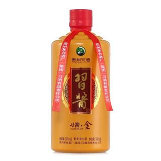 XIJIU 习酒 习酱 金 单瓶装白酒 53度 500ml