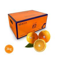 京觅 水果礼盒 十八臻橙 赣南脐橙 3kg