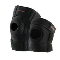 Leetur 羚途 支撑护膝 男女专业运动护膝