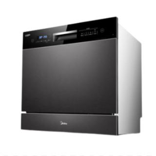 Midea 美的 X4 嵌入式洗碗机 8套