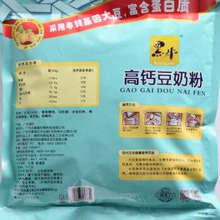 黑牛豆奶粉 428g/袋 黑牛高钙豆奶粉(14小包)即食早餐冲饮食品代餐大豆速溶粉 维他命豆奶428g