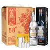 KINMEN KAOLIANG 金门高粱酒 58%vol 清香型白酒