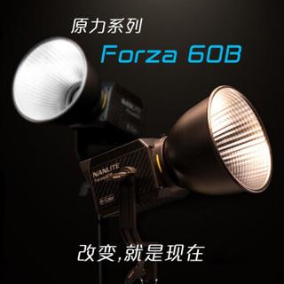 Nanlite 南光 nanlite南光Forza 60B双色温摄像拍照聚光灯电影影视摄影灯套装柔光便携led补光灯直播 标准配置