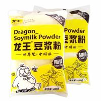 【贈品】龍王原味豆漿粉480g袋裝
