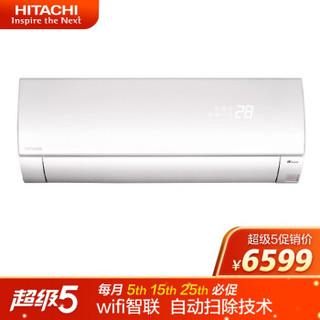 日立 HITACHI 空调挂机  二级新能效 1.5匹 全直流变频 珍珠白 制热取暖器暖风机 RAS/C-35NVX