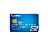 HUAXIA BANK 华夏银行 标准系列 信用卡普卡