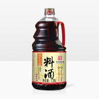 聚划算百亿补贴:HADAY 海天 古道料酒 1.28L