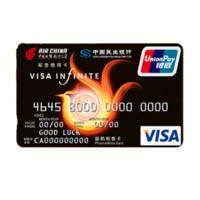 CMBC 民生银行 国航知音联名系列 信用卡无限卡