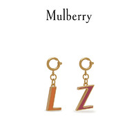 Mulberry/玛珀利钥匙挂件彩色个性英文字母钥匙环 RK5500(红莓色-字母K)