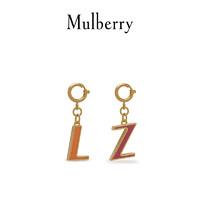 Mulberry/玛珀利钥匙挂件彩色个性英文字母钥匙环 RK5500(红莓色-字母M)