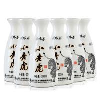 景芝 景阳春 小老虎 52%vol 浓香型白酒