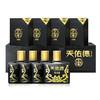 天佑德 青稞酒 小黑瓶 42%vol 清香型白酒 125ml*4瓶 礼盒装