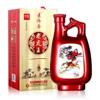 景芝 景阳春 老虎王 52%vol 浓香型白酒