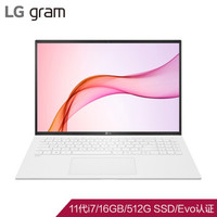 新品发售 : LG gram 2021款 14英寸笔记本电脑(i7-1165G7、16GB、512GB、锐炬Xe)