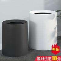北欧风卫生间垃圾桶厕所家用客厅卧室创意高档简约纸篓日式风纸篓
