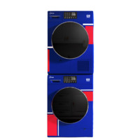 吉德 FASHION系列 JW100-W1L2+JD100-H1L4 洗烘套装