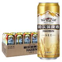 HARBIN 哈尔滨啤酒 小麦王 500ml*18听  *2件