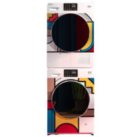 吉德 FASHION系列 JW100-W1W2+JD100-H1W4 洗烘套装