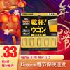 Pillbox 日本解酒丸 升级版 一板5粒