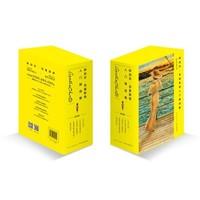 《阿加莎˙克里斯蒂入門精選集》(2版)(共5冊)