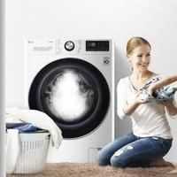 聚划算百亿补贴: LG FCV10G4W 滚筒洗衣机 10.5KG